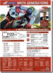 29723 okayama